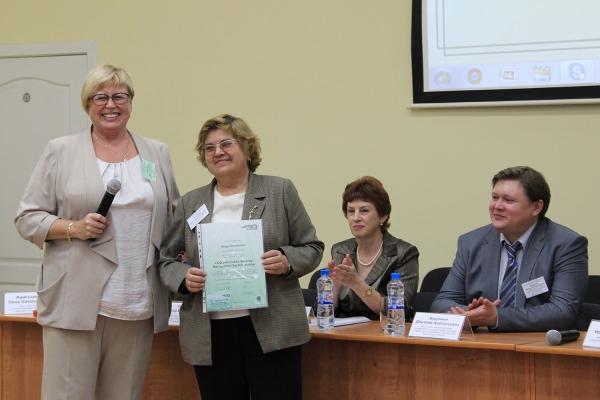 конференция сентябрь 2015 Аниськина Лалаева